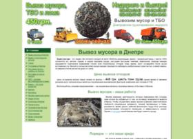 Vivoz-musora.dp.ua thumbnail