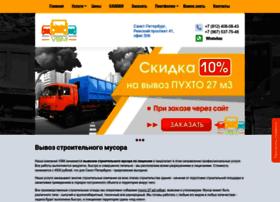 Vivoz-stroitelnogo-musora.ru thumbnail
