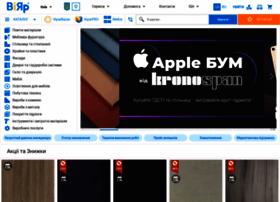 Viyar.ua thumbnail