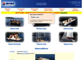 Viza-yacht.ru thumbnail