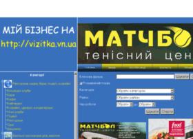 Vizitka.vn.ua thumbnail
