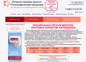 Vizitki31.ru thumbnail