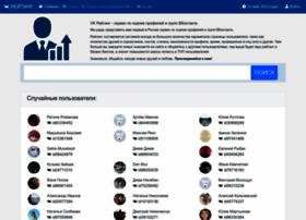 Vk-fans.ru thumbnail