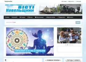 Vk.volyn.ua thumbnail