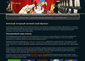 Vkande.ru thumbnail