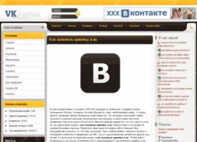 Vkcenter-soft.ru thumbnail