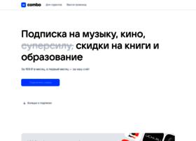 Vkcombo.ru thumbnail
