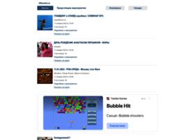 Vkevent.ru thumbnail