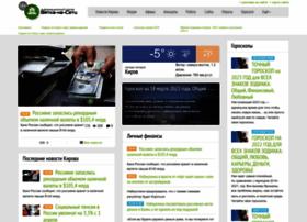 Vkirove.ru thumbnail
