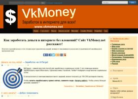 Vkmoney.net thumbnail