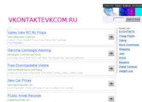 Vkontaktevkcom.ru thumbnail