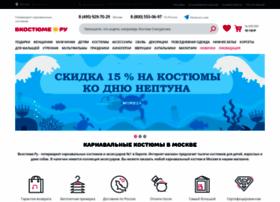 Vkostume.ru thumbnail