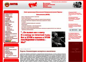 Vkpb.ru thumbnail
