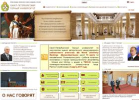 Vkr.spmi.ru thumbnail