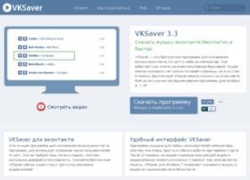 Vksaver-program.ru thumbnail
