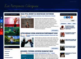 Vkus-uspexa.ru thumbnail