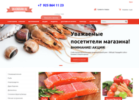 Vkusnovam.ru thumbnail