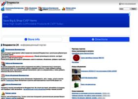 Vl24.ru thumbnail