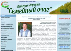 Vladchildhelp.ru thumbnail