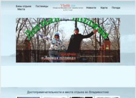 Vladik.me thumbnail
