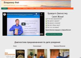 Vladimir-fay.ru thumbnail