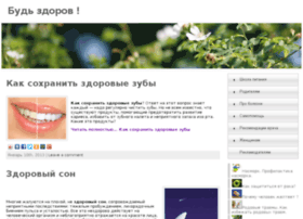 Vladimir-live.ru thumbnail