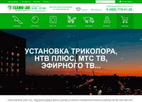 Vladimir.techno-el.ru thumbnail