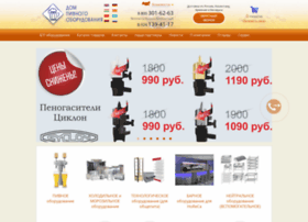 Vladivostok.beer-dom.ru thumbnail