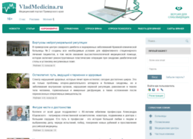 Vladmedicina.ru thumbnail