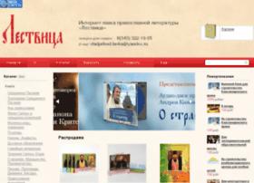 Vladprihodlavka.ru thumbnail