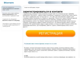Vlcbntakte.ru thumbnail