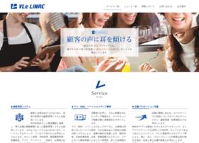 Vle-linac.co.jp thumbnail