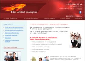 Vlp-ek.ru thumbnail