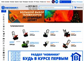 Vmagazine.ru thumbnail
