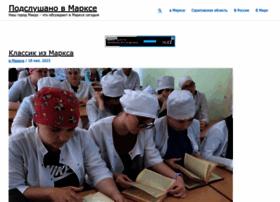 Vmarkse.ru thumbnail