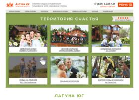 Vmestehorosho.ru thumbnail