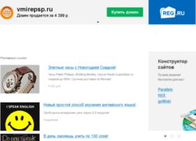 Vmirepsp.ru thumbnail