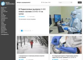 Vmo24.ru thumbnail