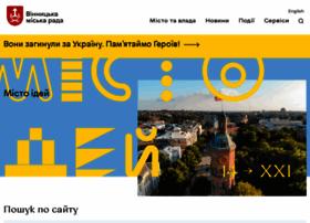 Vmr.gov.ua thumbnail