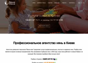 Vnanny.com.ua thumbnail