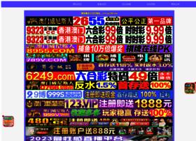 Vnarode.net thumbnail