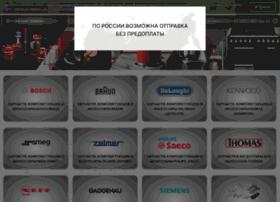 Vneshremtorg.ru thumbnail