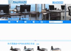 Vnet.com.tw thumbnail