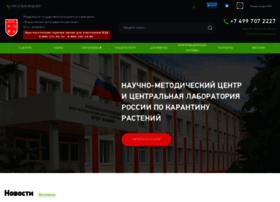 Vniikr.ru thumbnail