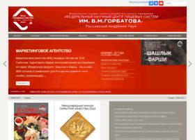 Vniimp.ru thumbnail