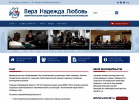 Vnl-migrant.ru thumbnail
