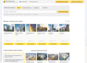Vnovostroyki.ru thumbnail