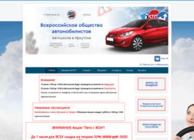 Voa-irk.ru thumbnail