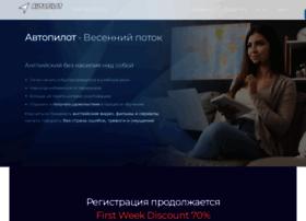Vocabularybooster.ru thumbnail