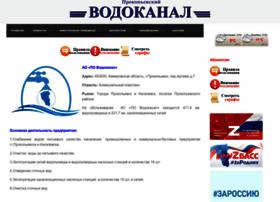 Vodapr.ru thumbnail